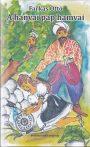 A HANVAI PAP HAMVAI
